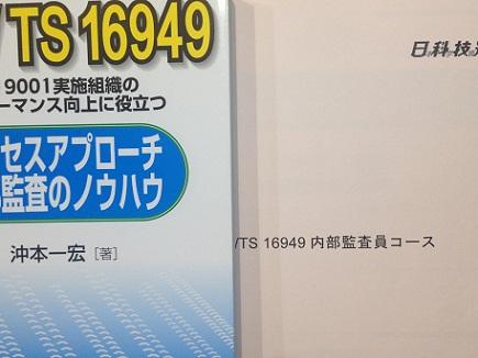 2182009JUSESeminarS2.jpg