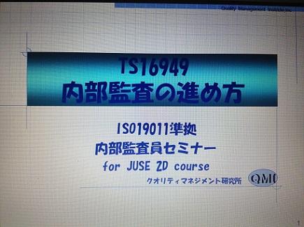 2182009JUSESeminarS5.jpg