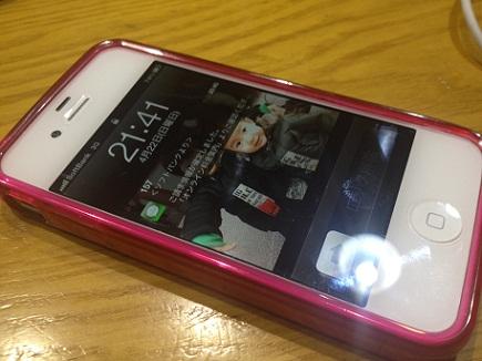 4212012SBShopS3.jpg