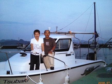 7132008TsubakiS1.jpg
