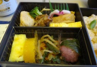 沖縄便3月2