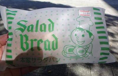ぱんのいえ 中通り店2
