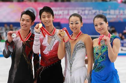 神戸ライフ:表彰式 日本選手2