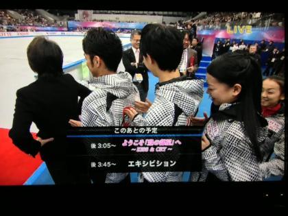 神戸ライフ:EX前・五輪誘致③
