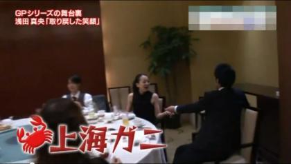 神戸ライフ:祝勝会⑲-6