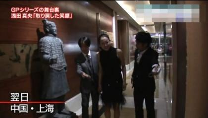 神戸ライフ:祝勝会⑲-2