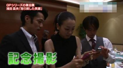 神戸ライフ:祝勝会⑲-11