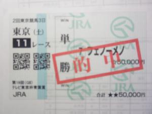 P1010964_convert_20120428170704.jpg