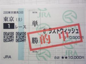 P1010968_convert_20120428170919.jpg