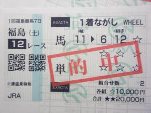 P1010970_convert_20120428171059.jpg