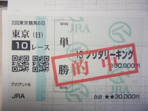 P5061003_convert_20120506175925.jpg