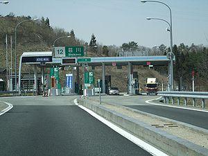 東海北陸自動車道 荘川IC