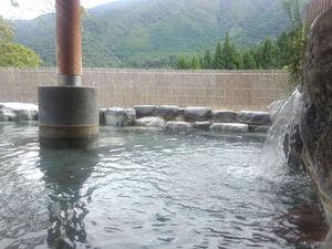 白川郷合掌集落から一番近い天然温泉