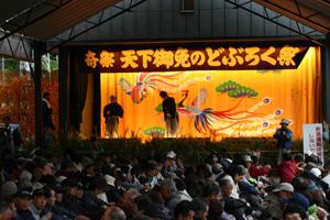 白川郷どぶろく祭  18日・19日 飯島地区