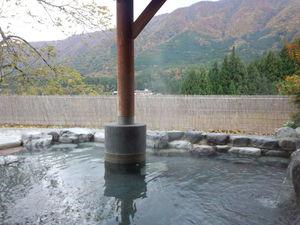 紅葉を眺めて~露天風呂