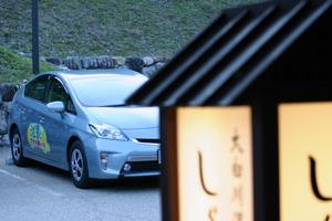 中京テレビ制作グルメ番組「PS」 東海3県道の駅完全制覇の旅 ついに感動のゴールSP ⑧