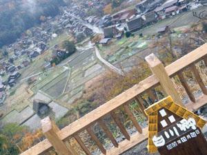 11月14日 白川郷~初雪