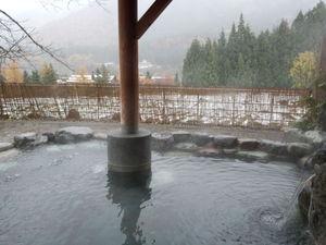 冬は雪見~露天風呂