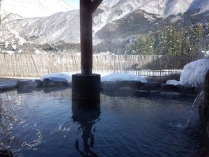 冬は雪見 露天風呂