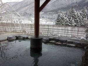 大白川温泉 しらみずの湯 露天(冬)