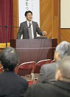 国重文「和田家」当主が講演