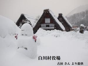 雪に埋もれた「雪ダルマ」