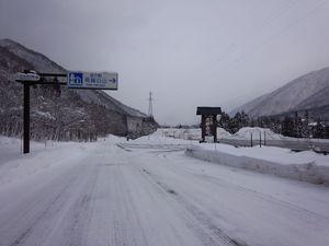広く除雪されています国道156号