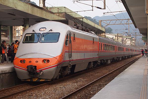 P2260053-600.jpg