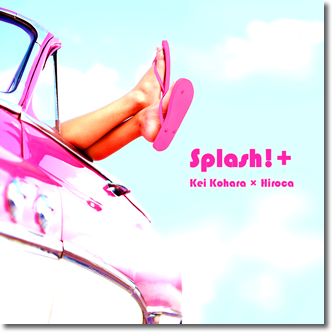 Splash!+ジャケット写真1400pixel