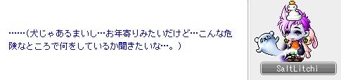 Baidu IME_2013-12-20_23-50-35