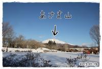 kn2_20130120115600.jpg