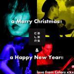 ColorsXmas2012