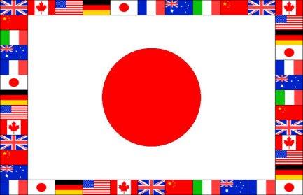 japanworld.jpg