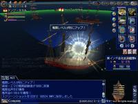 ケンジ 海事66到達