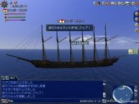 ケンジ 釣りR14