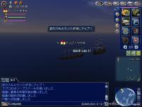 ケンジ 釣りR16