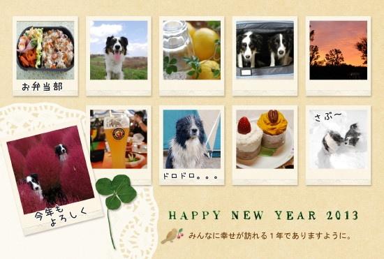 blog-nenga_1.jpg