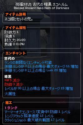 mabinogi_2012_10_01_004.jpg