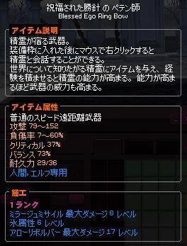 mabinogi_2012_10_01_005.jpg