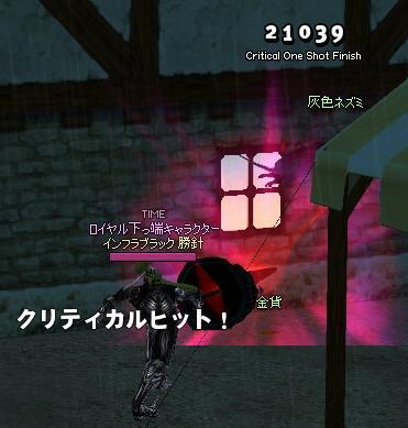 mabinogi_2012_10_01_024.jpg