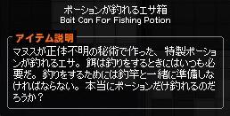mabinogi_2012_11_19_001.jpg
