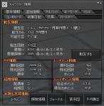 2012/07/30ステ2