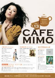 cafemimo_13.jpg