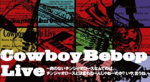 cowboy_0302.jpg