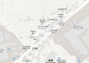 kiyotaki.jpg