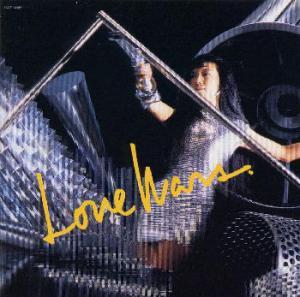 lovewars.jpg