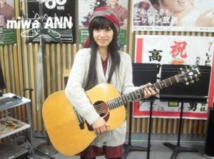 miwa_20130109.jpg