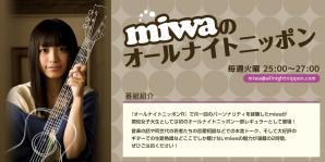 miwa_top.jpg