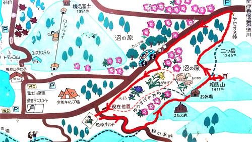20131208_soumasan-001