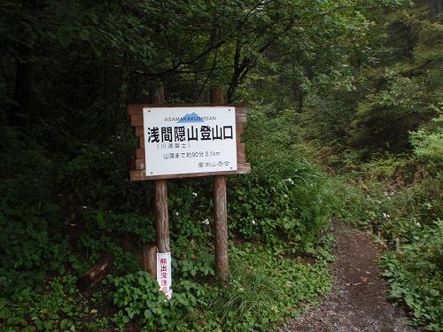t2012asamakakusi-01